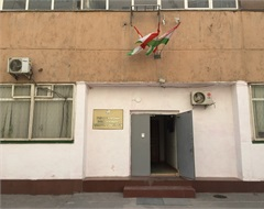 Communication Service under the Government of Tajikistan