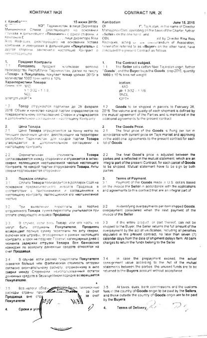 Tajikistan Trade Portal